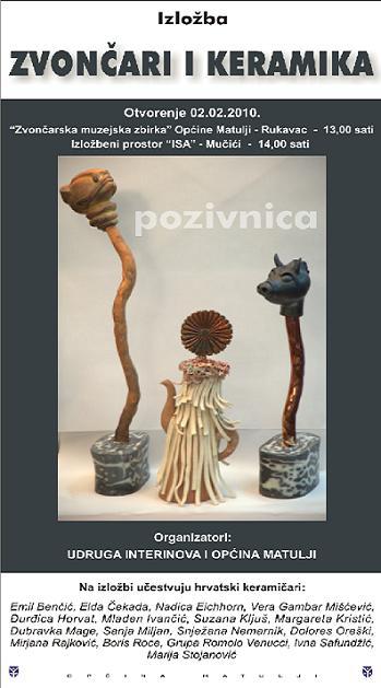 keramika_pozivnica
