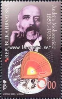 Liburnija.net: Poštanska marka u čast Andriji Mohorovičiću