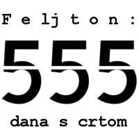 555_crtom