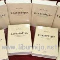 kastavstina_sm