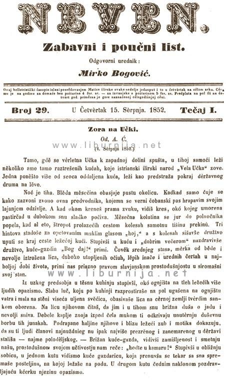 Liburnija.net: 'Zora na Učki' - najstariji planinarski putopis u hrvatskoj književnosti