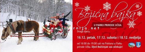 vodoravni_oglas_res