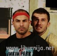 strah_lipa-1