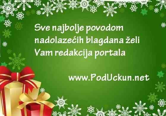 bozicna_cestitka_2013