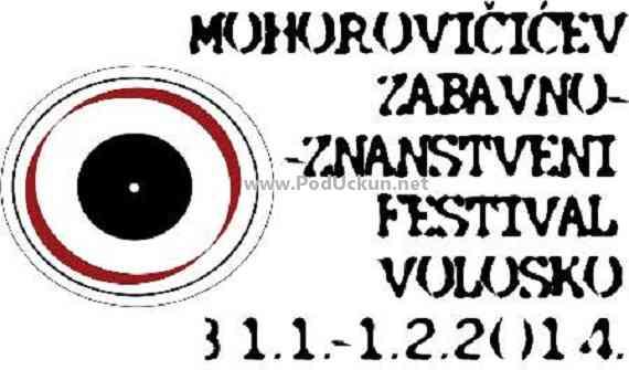 mohorovicicev_zabavno_znanstveni_festival_2014