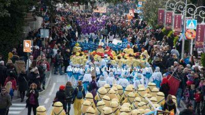 Male maškare osvojit će Opatiju: Rekordan broj djece na 23. Dječjem karnevalskom korzu