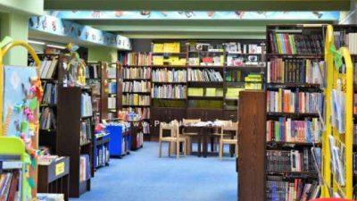 Gradska knjižnica i čitaonica 'Viktor Car Emin' te svi ogranci od danas su zatvoreni