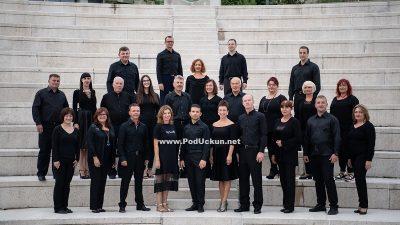 Koncert Božić na Kvarneru na 4. Festivalu adventskih i božićnih pjesama u Zagrebu