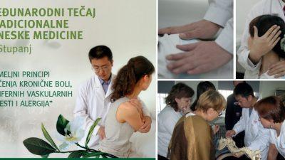 Thalassotherapia Opatija i Medicinski fakultet Rijeka organiziraju tečaj tradicionalne kineske medicine