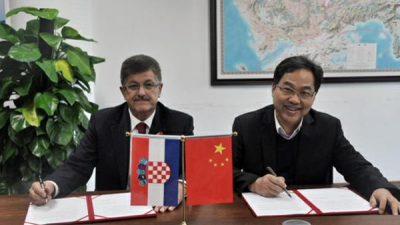 Potpisan memorandum o suradnji s Gradom Shenzhenom