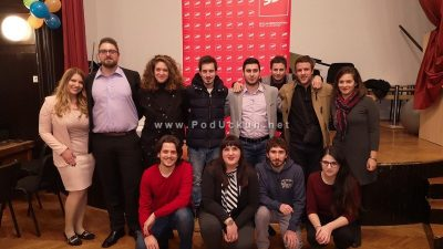Ivan Vidaković izabran za predsjednika Foruma mladih SDP-a Primorsko-goranske županije