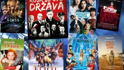 """Kino program u Novoj 2019. otvara komedija apsurda Vinka Brešana """"Koja je ovo država"""" @ Lovran"""