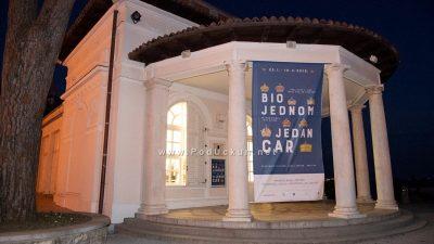 Noć muzeja u HMT-u posvećena predavanju na temu 'Slavni gosti'