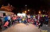 Manifestacija Ožujak – oaza wellnessa nastavljena nordijskom šetnjom i humanitarnom Noćnom Rikom