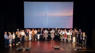 Održan donatorski koncert 'Za anđele s onkologije'