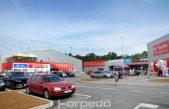 FOTO S radom počeo Marti Retail Park na Martinkovcu