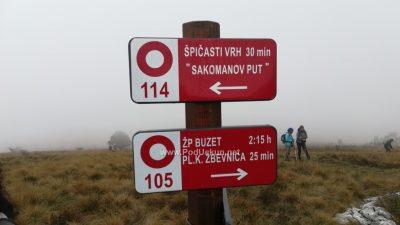 17. Dan istarskih planinara okupio dvjesto članova istarskih i kvarnerskih planinarskih društava