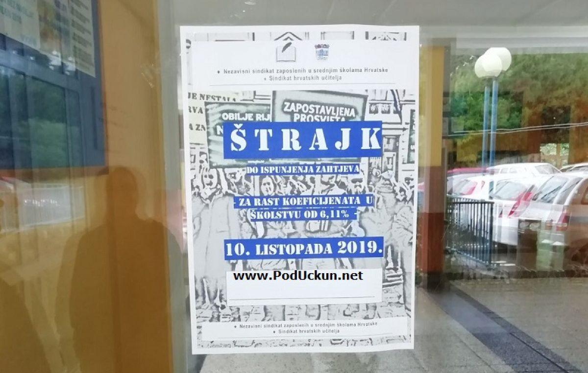 Škole u PGŽ sutra u štrajku, za ponedjeljak najavljen štrajk u cijeloj Hrvatskoj