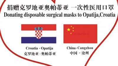 Nakon kineskog grada Dongtaia i Cangzhou šalje donaciju zaštitnih maski