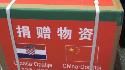 Prema Opatiji krenula pomoć iz kineskog Dongtaia