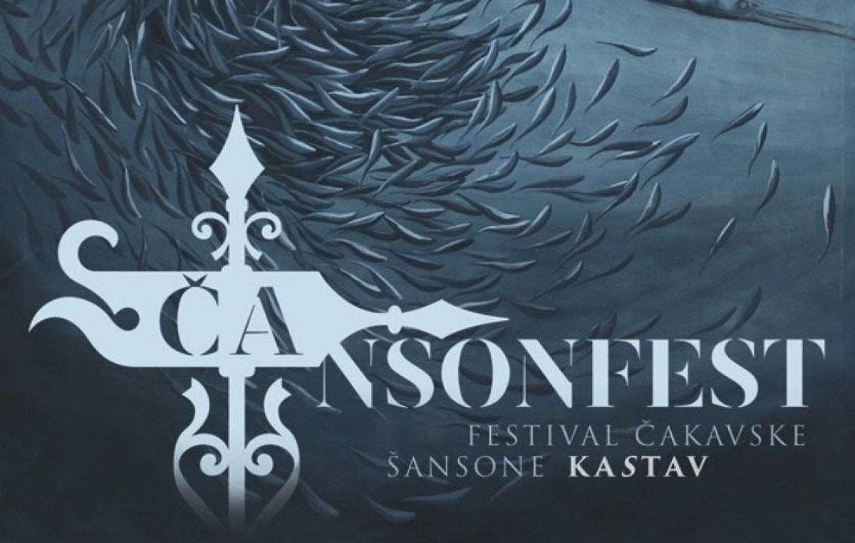 Otvoren natječaj za prijave skladbi za ovogodišnji Čansonfest