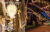 Opatijski Advent dobio svjetsku potvrdu kvalitete: Uvršten u katalog Light Magazine