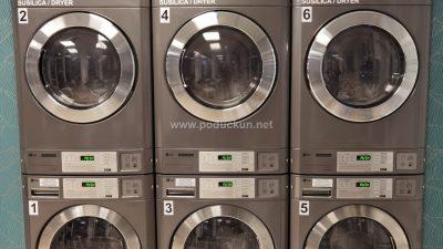 [VIDEO] U Ičićima otvorena prva automatizirana praonica rublja na Liburniji