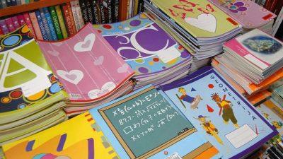 Milijun kuna za osnovnoškolce, srednjoškolce i studente
